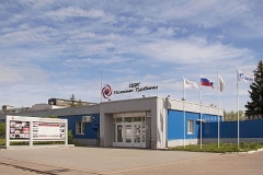 UEC- Gas Turbines, JSC celebrates the 13th anniversary