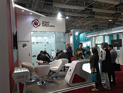 UEC presented latest Russian gas turbine solutions for oil and gas sector in Iran